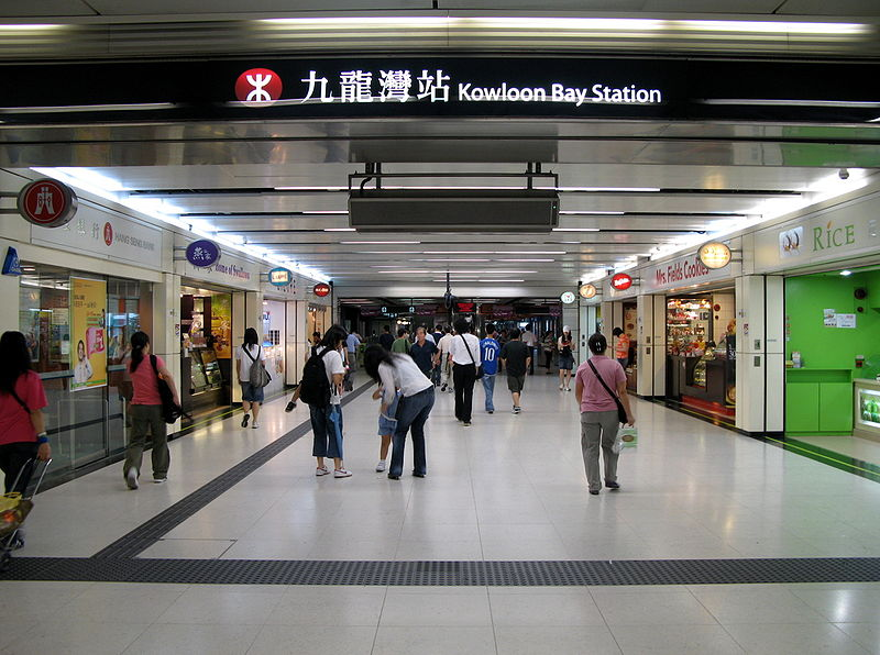 Mezzanine level retail spaces in MTR's Kowloon Bay station. CC image from Wiki.