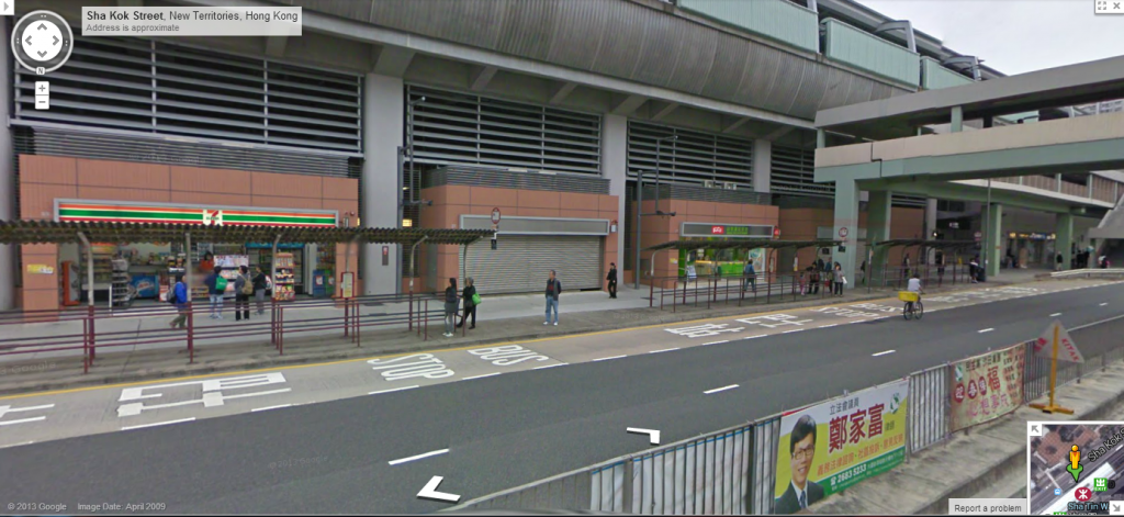 Street-facing retail spaces beneath the station mezzanine. Image from Google Maps.